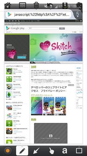 Screenshot_2012-08-09-21-19-28