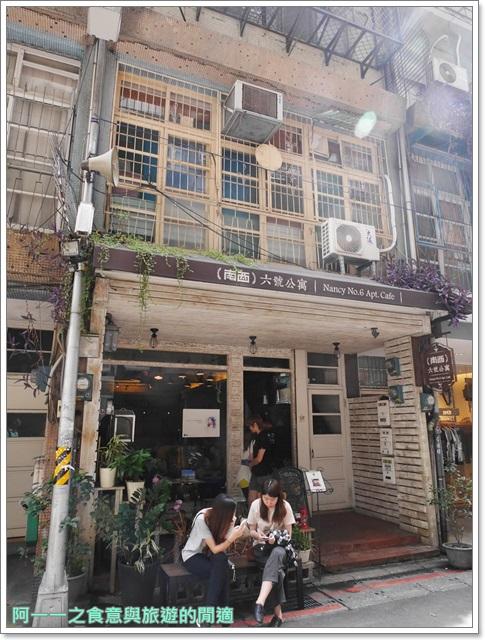 捷運中山站美食.南西六號公寓.下午茶.聚餐.鐵鍋鬆餅.熱壓三明治image003