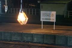 Brilliant Noise [Minato]