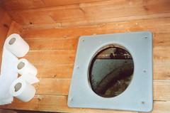 2003 (luitpold) Tags: toilet kiuruvesi rytky