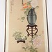 123. Chinese Hanging Scroll