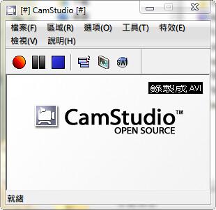 ilowkey.net-camstudio.png