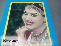 by anjali sulunke 9998284481 (jinu.savani) Tags: rangoli by anjali sulunke 9998284481 unique art surat byanjalisulunke9998284481