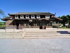DAO-85862 (Chen Liang Dao  hyperphoto) Tags: