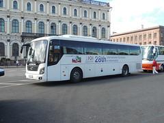 DSCN7044 Burevestnik, Kazan  070  116 (Skillsbus) Tags: buses coaches russia burevestnik hyundai universe space luxury