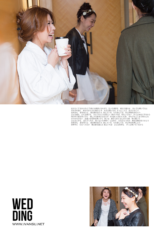 29382011380 68016142a2 o - [台中婚攝]婚禮攝影@裕元花園酒店 時維 & 禪玉