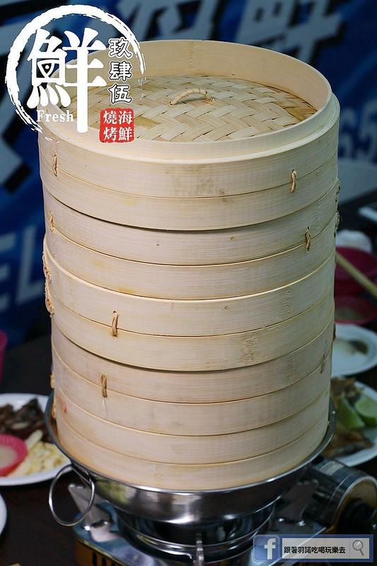 玖肆伍鮮海鮮燒烤蘆洲燒烤097