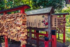 DSC_6646 (cutiephinphin) Tags: japan kanazawa shrine temple prayers wishes plaques cityscape