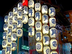 Gion Fes.July13 (love_child_kyoto) Tags: travel summer festival kyoto   1001nights   nightfestival gionmatsuri        tukihoko leicadlux5 dlux5