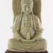 115. Chinese Soapstone Buddha on Hardwood Stand