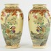 197. Pair of Satsuma Vases