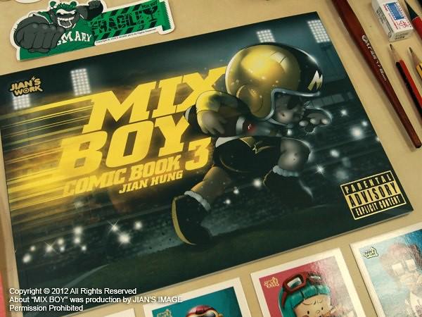 MIX BOY第3集漫畫套裝 贈送活動