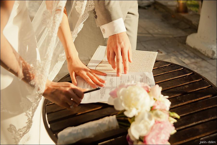 Tags Marriage Bride Bridegroom 11