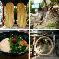 _Walkerplus (noishi_d) Tags:                           2016              walkerplus travel trip tourism voyage viaggio viaje sightseeing saitama reise japan food