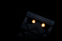 I see you (David C W Wang) Tags: act toy   danboard   iseeyou