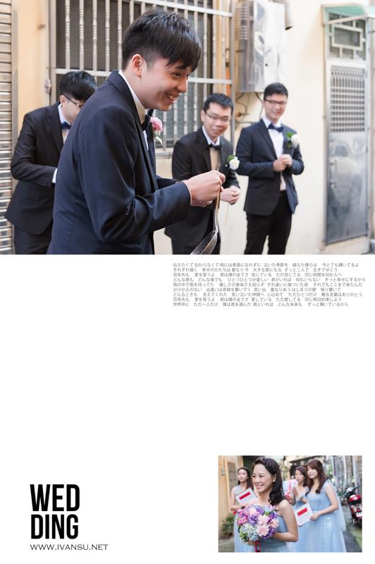 29441572530 af5c307984 o - [台中婚攝] 婚禮攝影@展華花園會館 育新 & 佳臻