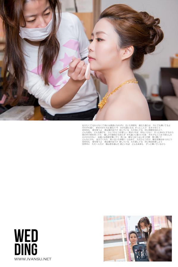 29539207882 af0e1ec9fb o - [台中婚攝] 婚禮攝影@林酒店 汶珊 & 信宇