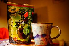 Green Tea (Siaitch) Tags: greentea powder mountfujicup japanese cup tea