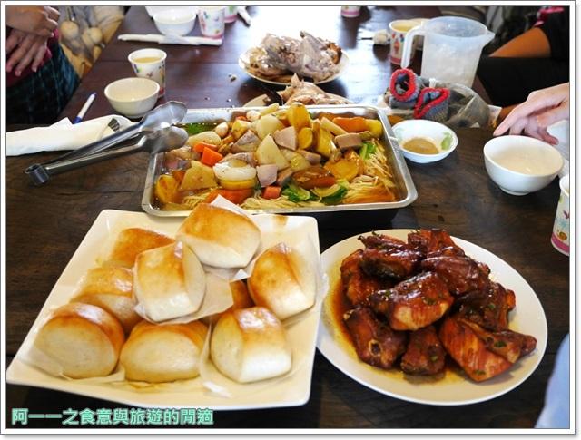 北海岸美食.三芝.牧蜂農莊.蜂蜜烤雞.芝柏山莊.聚餐image022
