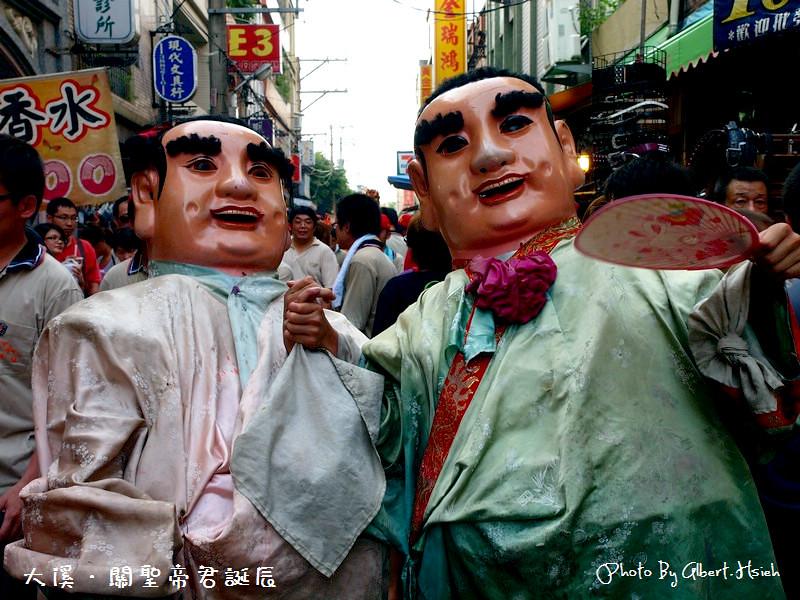 【廟會】桃園大溪.2012大溪文藝季(跟著關公遶境去)