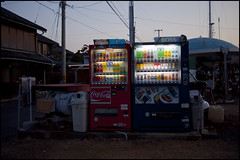 Vending machines at dawn (Eric Flexyourhead) Tags: morning boss japan sunrise georgia japanese dawn downtown machine illuminated drinks vendingmachine 日本 cocacola lit beverages vending ushimado 岡山県 pepsitwist tommyleejones setouchi okayamaken olympusep1 panasoniclumix20mmf17 牛窓町 setouchishi 瀬戸内市