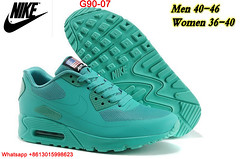 G90-07 Size 36-46 (Wright8616) Tags: american usa flag hyperfuse 90