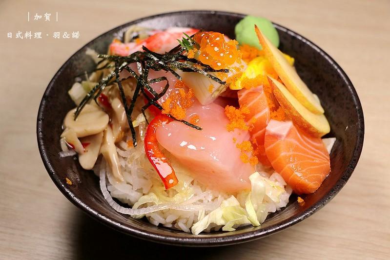 加賀屋日式料理73