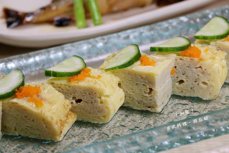 加賀屋日式料理59