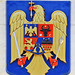Romania-1390 - Romanian Coat of Arms