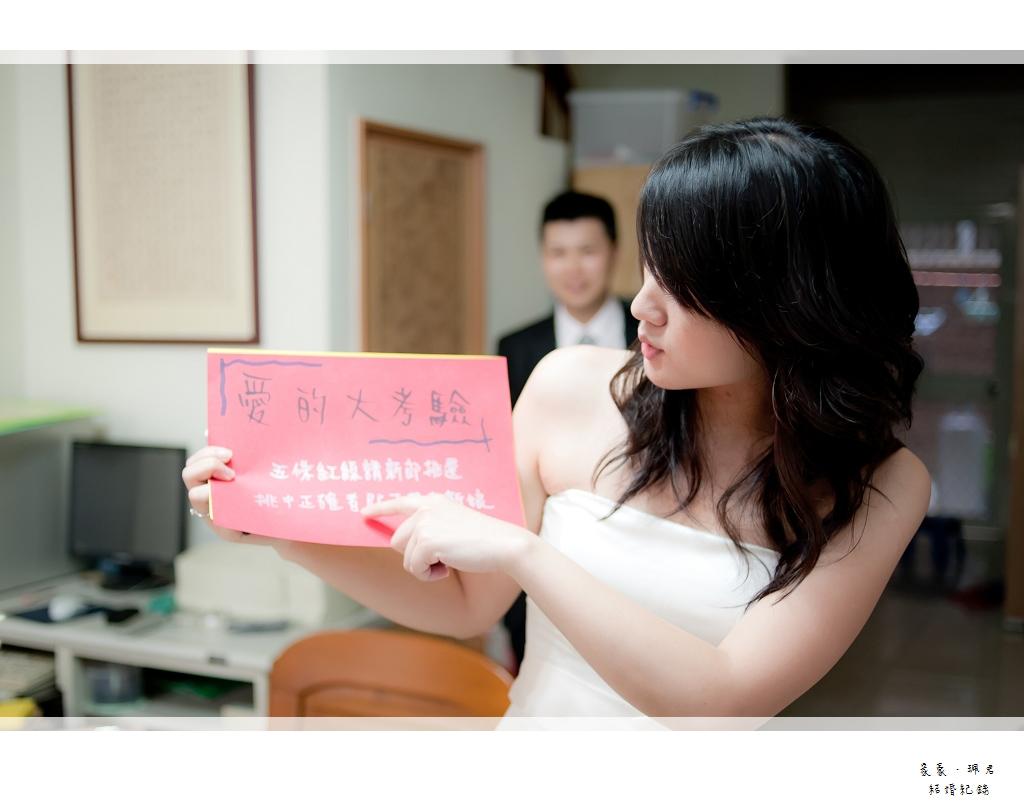 家豪&珮君_026