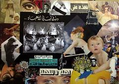EGYPT MB 0004 (احلي صور من محمد بدر) Tags: من محمد بدر تصميمي القاهره لوحه للترحيب معارض فرقه باليه كولاج بعدسه بضيوف