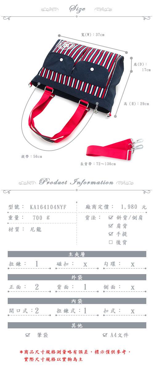 KA164104NYF_Inside04