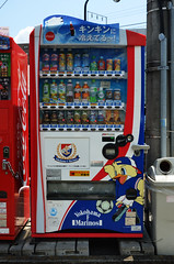 Yokohama F Marinos Themed Vending Machine (pokoroto) Tags: yokohama f marinos themed vending machine  japan 8   hachigatsu hazuki leafmonth 2016 28 summer august