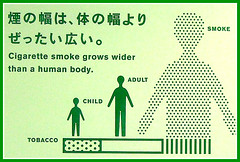 Smoking courtesy notice - with helpful graphics, Tokyo (Seb was in Japan) Tags: signs sign japan advertising poster tokyo cigarette ad smoking nosmoking jt tobacco antismoking manners quitsmoking stopsmoking nosmokingsigns