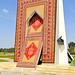 Tunisia-4593 - Carpet Monument