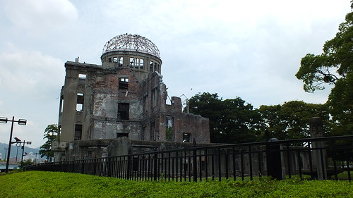 The A Bomb Epicenter in Hiroshima