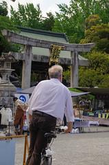 DSC_3820 (Shane6352435) Tags: kyoto japan    kitanotenmangu