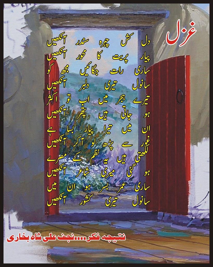the world s best photos by najaf ali shah2011 flickr hive mind urdu point najaf ali shah2011 tags point google urdu