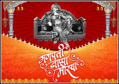 ganpati bappa morya (suraj singh2010) Tags: by design suraj singh rajput
