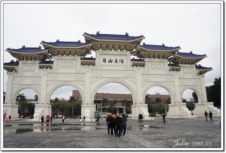 中正紀念堂 (3)