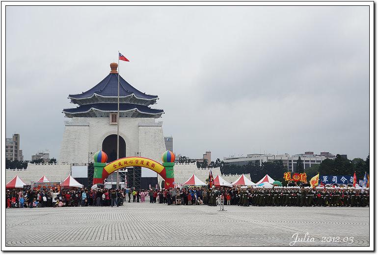 中正紀念堂 (9)