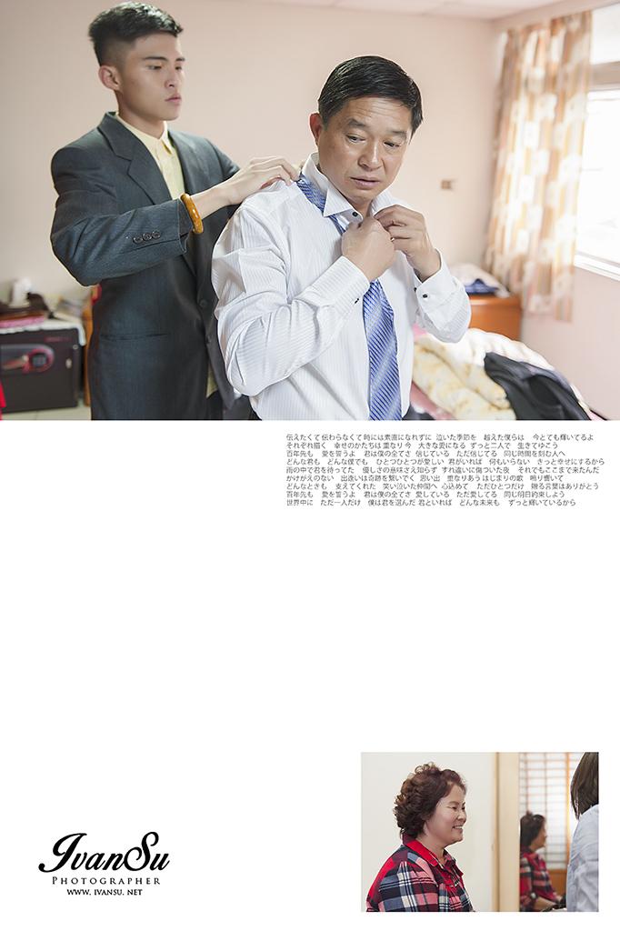 29153246804 77de3b7b0f o - [台中婚攝] 婚禮攝影@新天地婚宴會館  忠會 & 怡芳