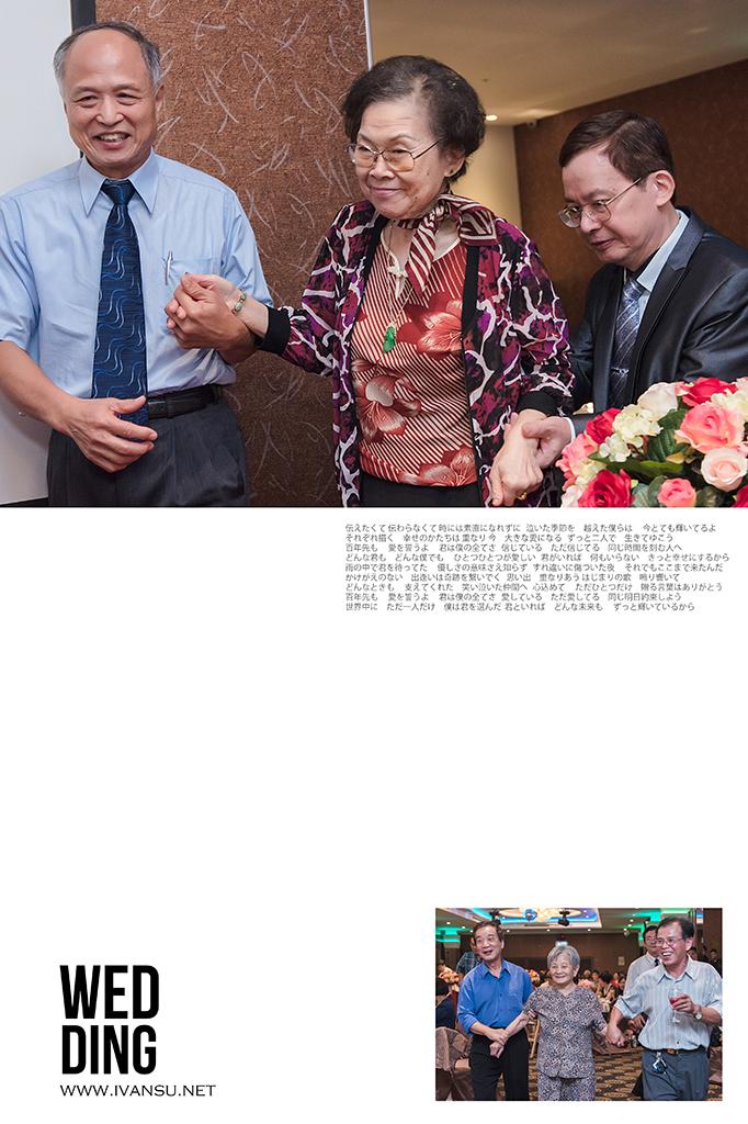 29653470231 d4ea055294 o - [婚攝] 婚禮攝影@大和屋 律宏 & 蕙如