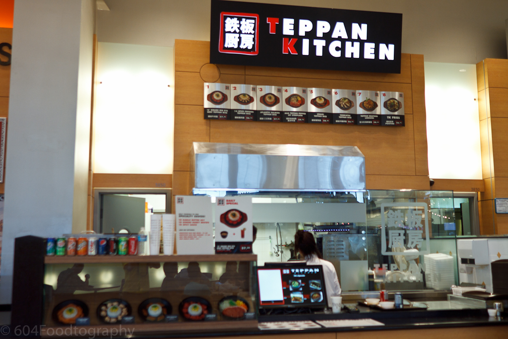 Teppan Kitchen (Aberdeen Centre)
