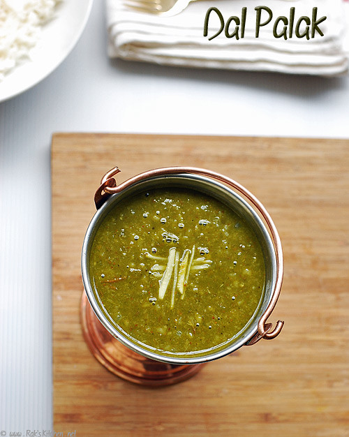 dal-palak-recipe