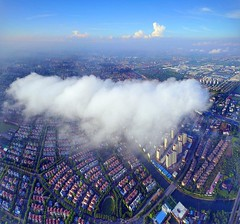 say hi to clouds  # #dronestagram #dronephotography #dronefly #dronesofinstagram #dronedaily #droneworld #droneshots (Lawrence Wang ) Tags:  say hi clouds   dronestagram dronephotography dronefly dronesofinstagram dronedaily droneworld droneshots
