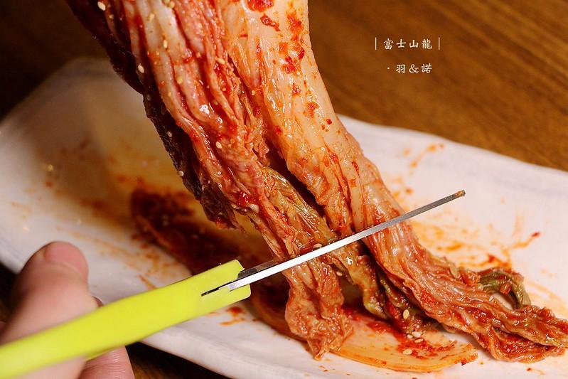 東區燒肉富士山龍032