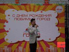 """День города. ТЦ """"Город"""""""