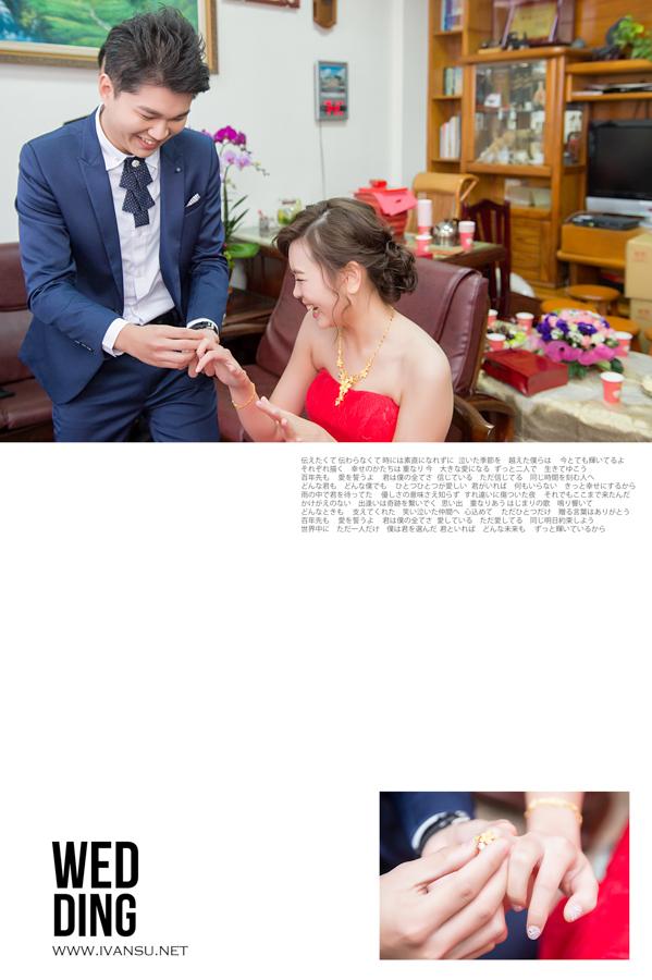 29650511305 f7e5485c1d o - [台中婚攝] 婚禮攝影@鼎尚 柏鴻 & 采吟