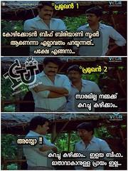 ... #icuchalu #currentaffairs Credits : Jayakrishnan Punathil ICU (chaluunion) Tags: icuchalu icu internationalchaluunion chaluunion